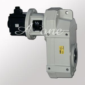 Parallel shaft gear units c/w servo motors Brand:A-one