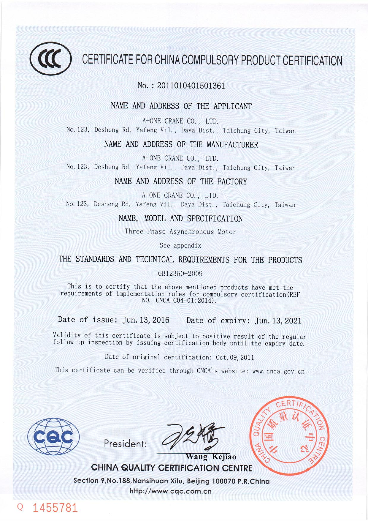 CCC CERTIFICATE FOR CHINA COMPULSORY PRODUCT CERTIFICATION ( CCC CERTIFICATE )